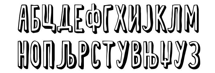 Delija Шрифта ВЕРХНИЙ