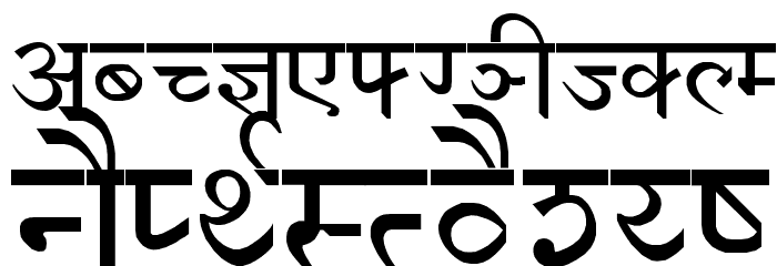 Devanagari New Normal Font UPPERCASE