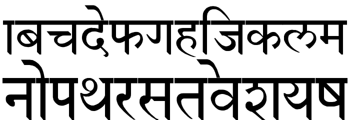 Devanagari New Normal Font LOWERCASE