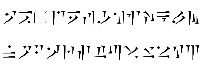Dovakiin Font LOWERCASE