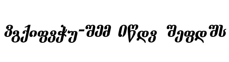 Dumbadze-ITV Bold Italic  baixar fontes gratis