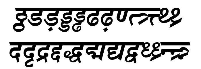 DV-TTSurekh Bold Italic Font LOWERCASE