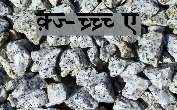 DV-TTSurekh Bold Font examples