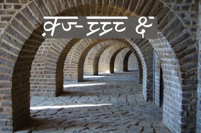 DV-TTSurekh Italic Font examples