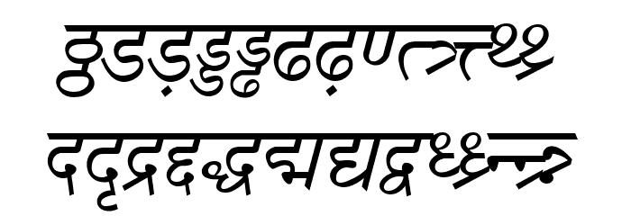 DV-TTSurekh Italic Font LOWERCASE