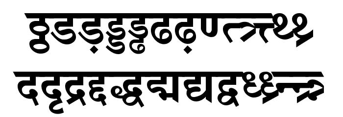 DV-TTSurekhEN-Bold Font LOWERCASE