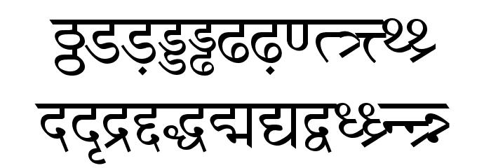 DV-TTSurekhEN-Normal Font LOWERCASE