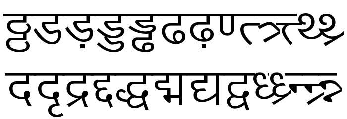 DV-TTYogesh Normal Font LOWERCASE