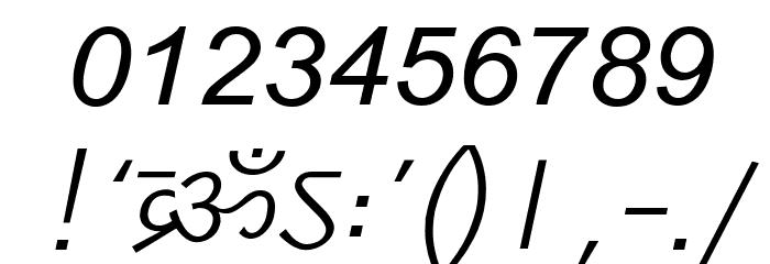 DV_Divyae Italic Шрифта ДРУГИЕ символов