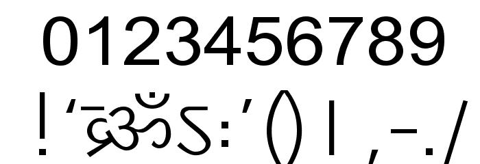 DV_Divyae Normal Шрифта ДРУГИЕ символов