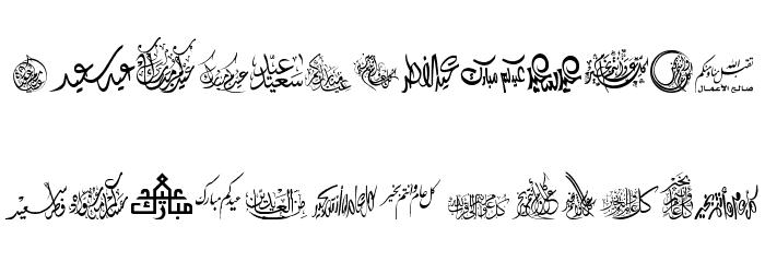 Felicitation_Arabic Feasts Font Download