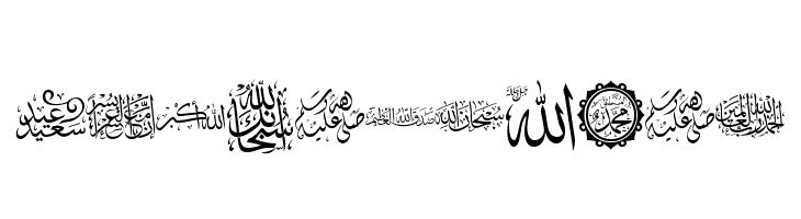 font islamic  Скачать бесплатные шрифты