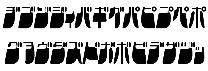 Frigate Katakana - Light Font UPPERCASE
