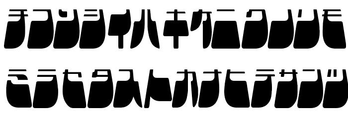 Frigate Katakana - Light Font LOWERCASE