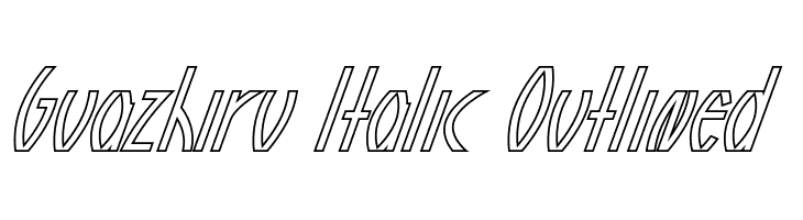 Guazhiru Italic Outlined  baixar fontes gratis