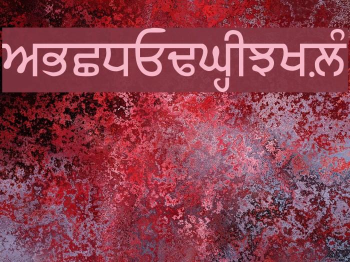GurbaniLipi Шрифта examples