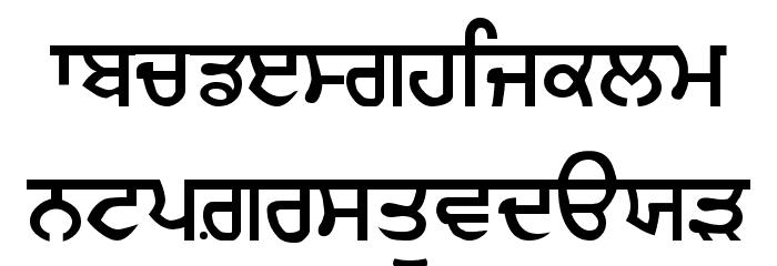 GurmukhiIIGS Шрифта строчной