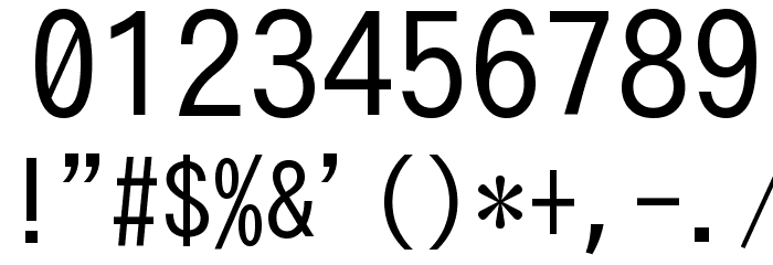 Hangyaku Font OTHER CHARS