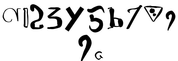 HieronymusBosch Fonte OUTROS PERSONAGENS