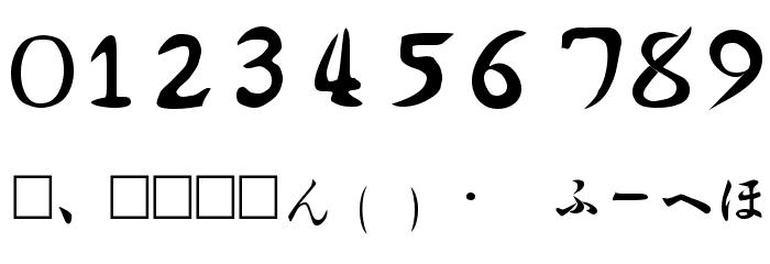 Hiragana Regular Font OTHER CHARS