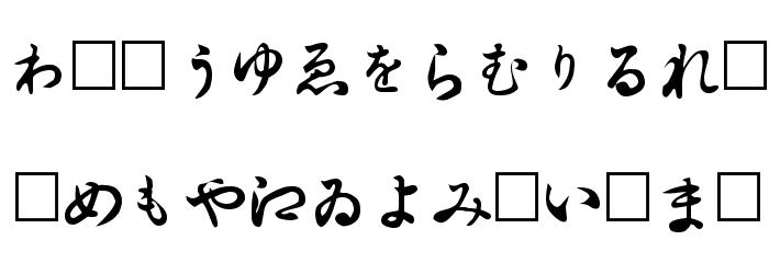 Hiragana Regular Font UPPERCASE