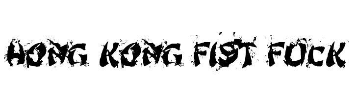 Hong Kong Fist Fuck  لخطوط تنزيل
