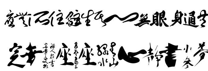 Japanese Zen Sampler 1 Font Free Fonts Download