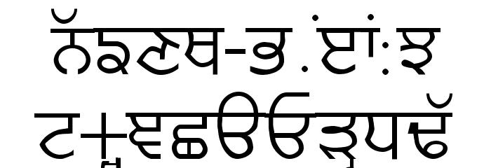 Download joy punjabi font