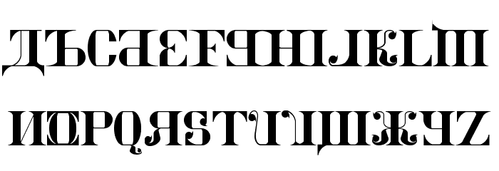 Kremlin Imperial Font UPPERCASE