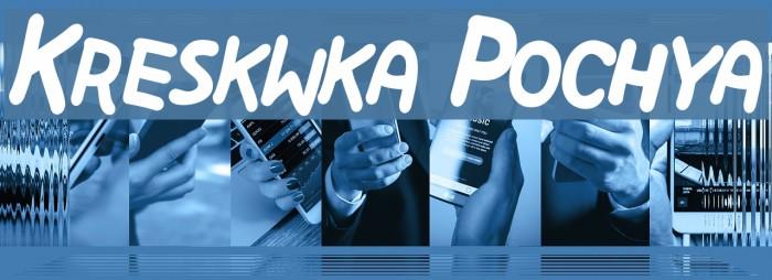 Kreskwka Pochya Шрифта examples