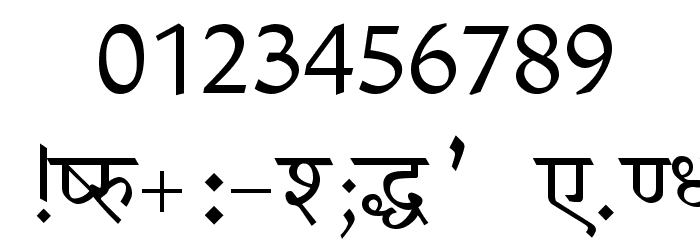 Krishna Normal Font OTHER CHARS