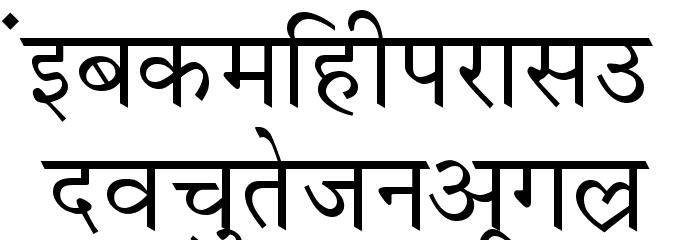Krishna Normal Font LOWERCASE