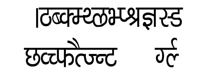 Kruti Dev 040 Condensed Font UPPERCASE
