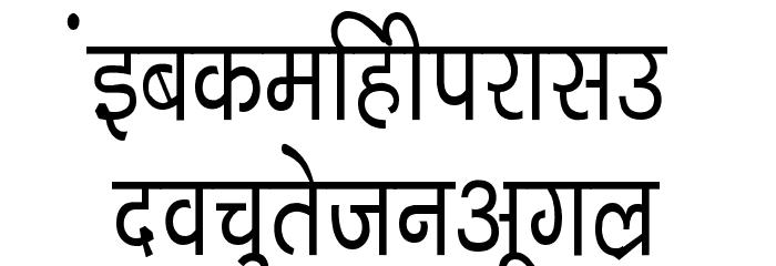Kruti Dev 040 Condensed Font LOWERCASE