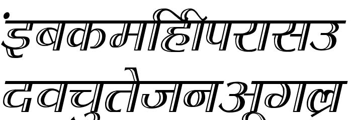 Kruti Dev 070  Thin Font LOWERCASE