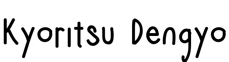 Kyoritsu Dengyo  नि: शुल्क फ़ॉन्ट्स डाउनलोड