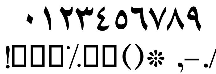 Download free font bahij lotus.