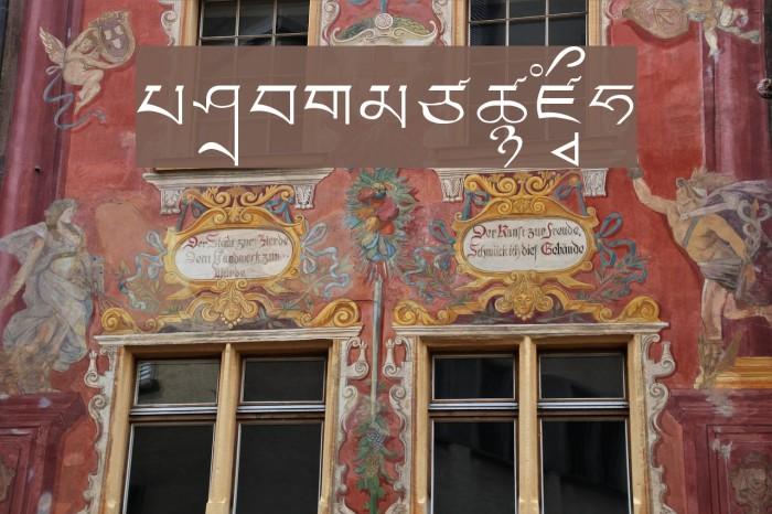 LTibetan Caratteri examples