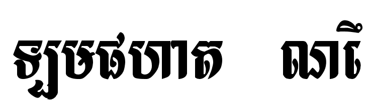 Lumphat New  Free Fonts Download