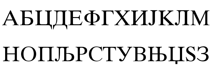 Macedonian Tms Font UPPERCASE