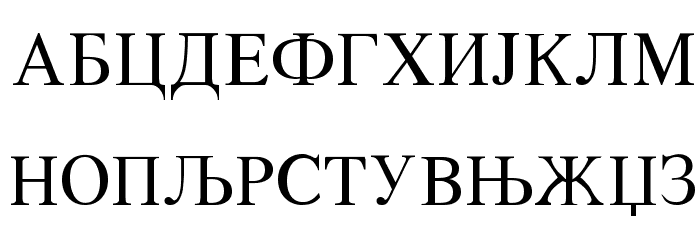 Macedonian Font Download - free fonts download