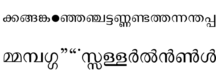 Manorama Font UPPERCASE
