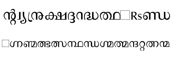 Manorama Font LOWERCASE