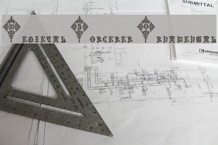 Medieval Sorcerer Ornamental Font examples