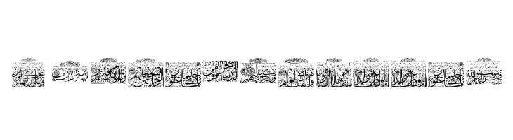 My Font Quraan 9  baixar fontes gratis