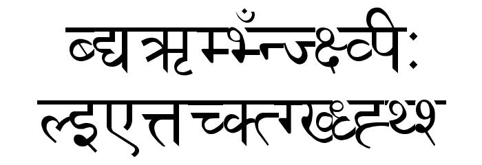 Preeti Font UPPERCASE
