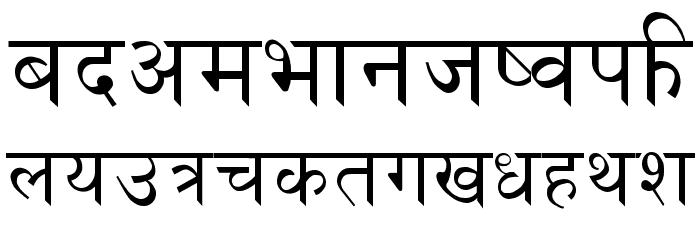 Preeti Font LOWERCASE