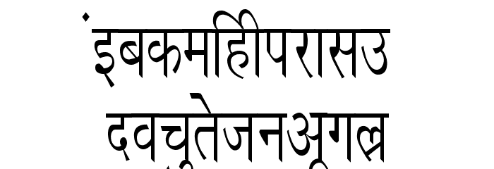 Richa Condensed Polices MINUSCULES