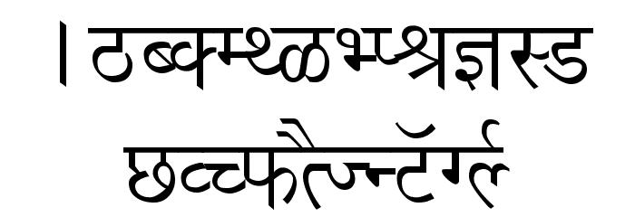 Richa Font UPPERCASE
