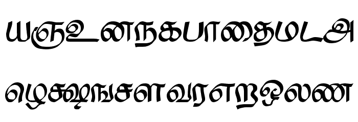 Saavaeri Regular Font Litere mici